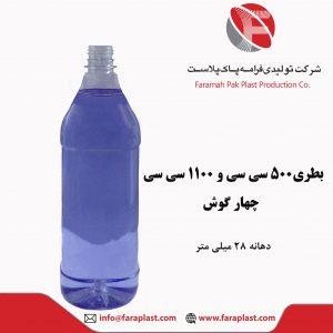 بطری پت 500 سی سی چهارگوش شفاف دهانه 28